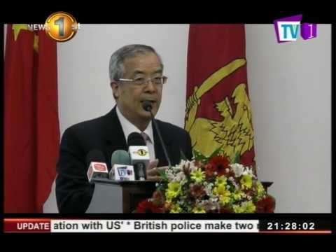 China-Sri Lanka Relations: Current Trends to Future (25th May 2017)