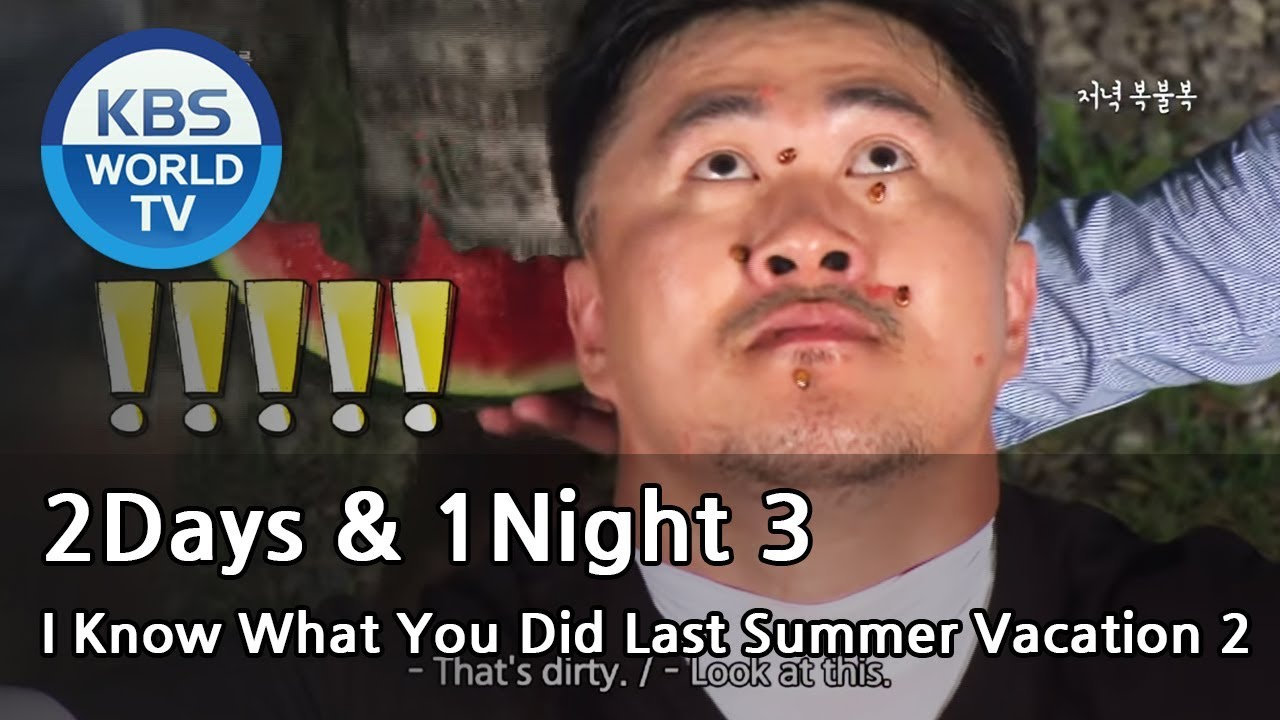 2 Days and 1 Night - Season 3 : I Know What You Did Last Summer Vacation  Part 2 (2014 08 24)