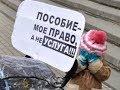 Детские пособия и особенности Вологды