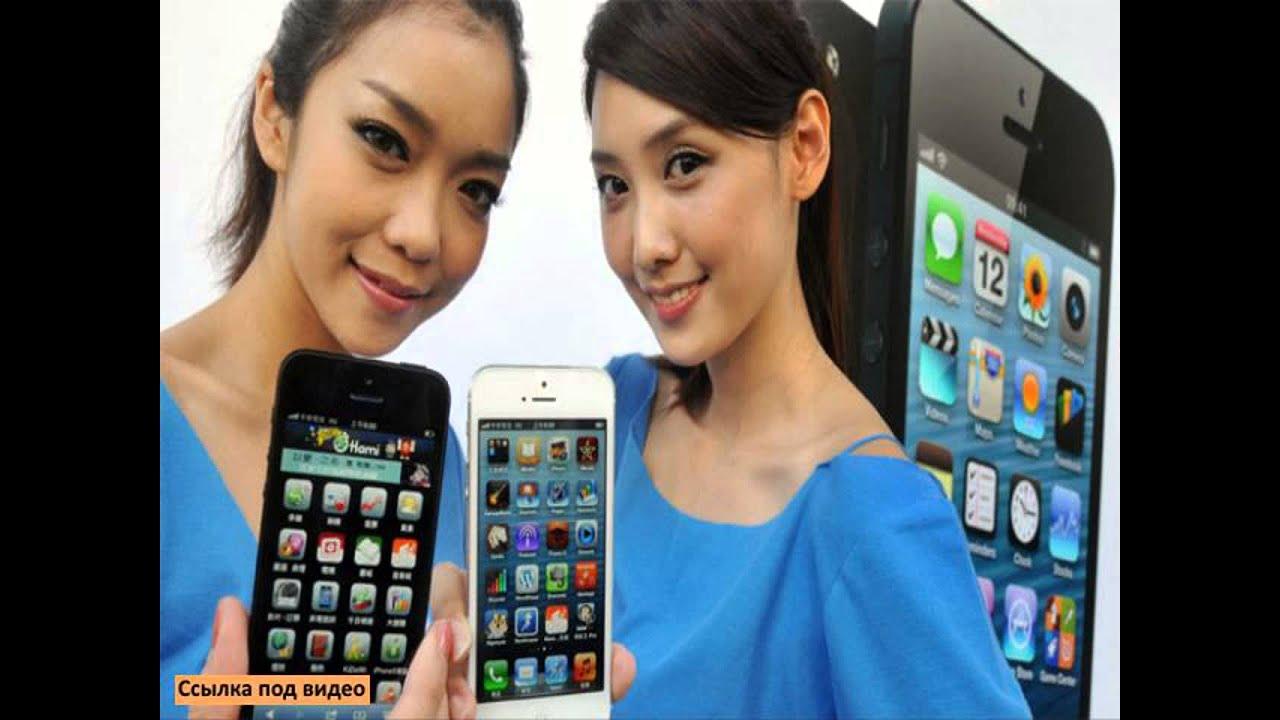 Где купить айфон 5s 6с лучшая копия Китай. - YouTube