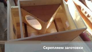 самодельная акустическая система (homemade speaker system)(треки в видосе: Baby D - Leanin dirty OJ Da Juiceman - I'm Working B-Legit - Stickem., 2014-05-08T12:14:56.000Z)