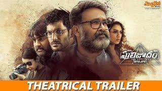 Puli Joodham Movie Official Trailer | Mohanlal | Vishal | Srikanth | Hansika | Raashi Khanna