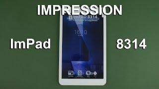 Распаковка Impression ImPAD 8314