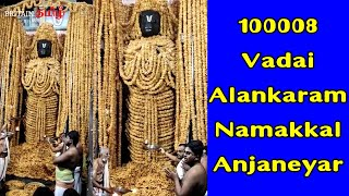 100008 Vadai Alankaram Namakkal Anjaneyar   நாமக்கல் ஆஞ்சநேயர்   Britain Tamil Bhakthi