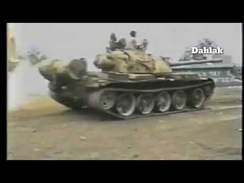 Fenkil Operation - The Battle Of Massawa - Eritrea  1990 / ስርሒት ፈንቅል