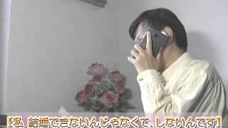 「私結婚できない」中谷美紀vs原案「スパルタ婚活塾」 「テレビ番組を斬...