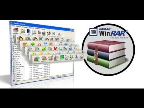 Архиватор WinRAR. Как архивировать данные