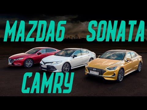 Станет ли новая СОНАТА 2020 лидером класса? Сравнительный тест и ДРАГ против Toyota CAMRY и Mazda 6