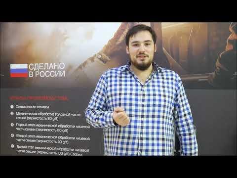 Серия 802. Новая вакансия в ТПХ Русклимат! г. Москва