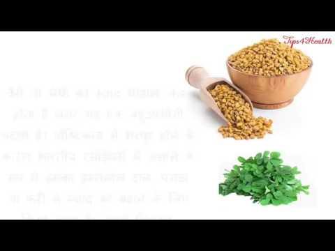 Methi sehatmand healthy food for women and girls