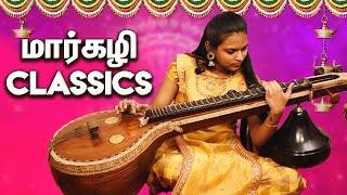 Margazhi Classics By Jaya Sonic | Veenai Cover, Devotional, Pongal