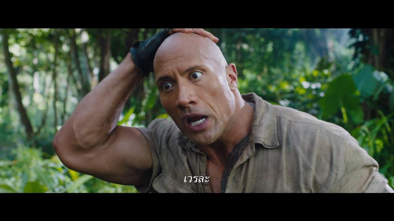 Jumanji: Welcome to the Jungle (ตัวอย่างแรก Official Trailer) ซับไทย