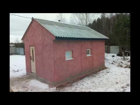 Баня из пеноблоков. Климово,Новозыбков 9208531968