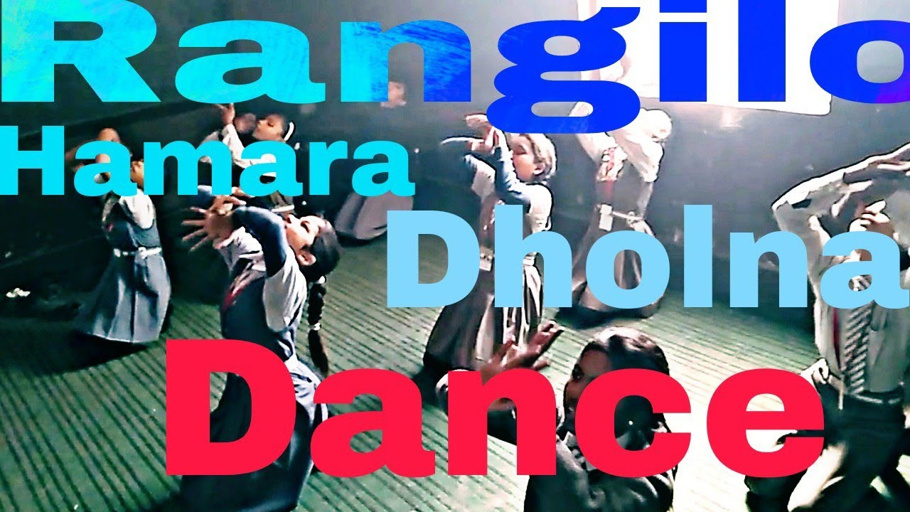 Download mp3 rangilo maro dholna arbaaz khan, malaika arora.
