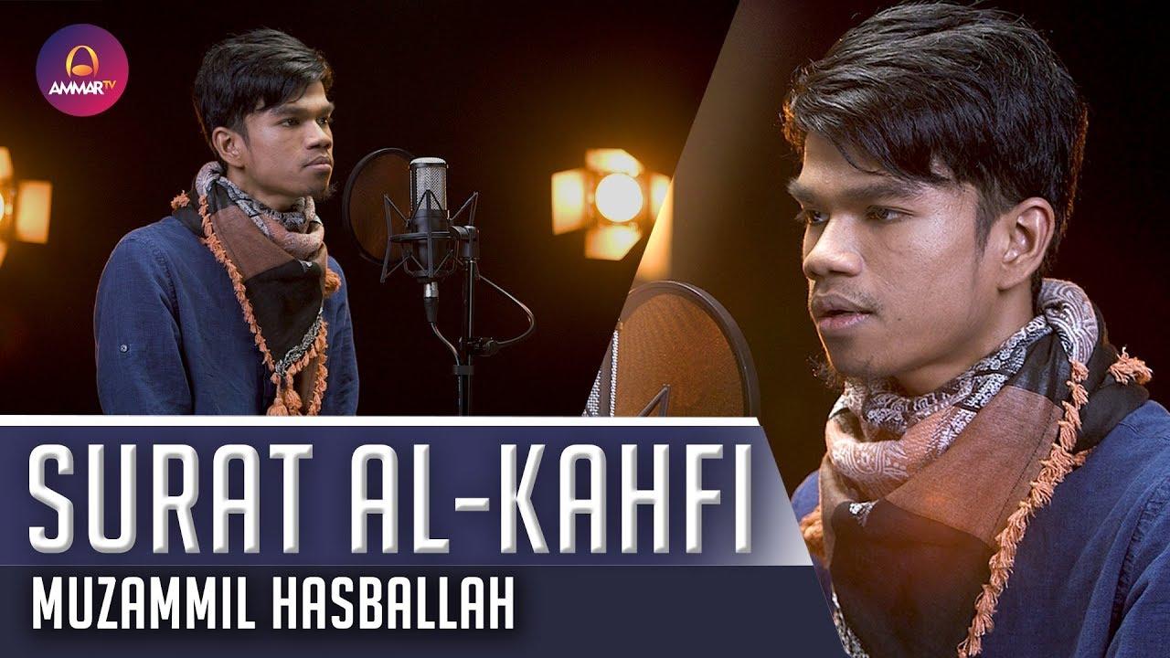 Download Murottal Surat Al Kahfi Mp3 Merdu 19 Qori