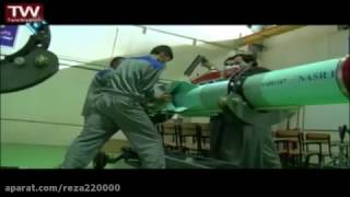 vuclip IRAN cruise missile on speed boats