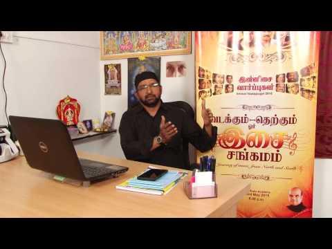 GAMA Presents Innisai Varpugal 2015