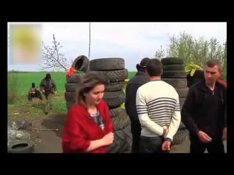 Украина. Хроника преступлений. Славянск (Донецкая обл.), 20 апреля 2014 года
