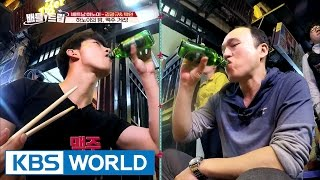 The official drinking broadcast begins [Battle Trip / 2017.02.26]