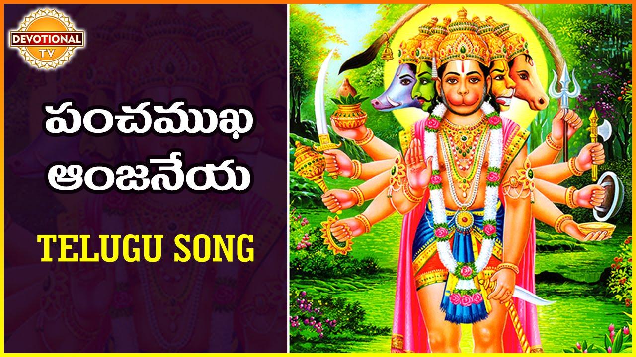 Telugu Christian Songs free download christianstorage.com