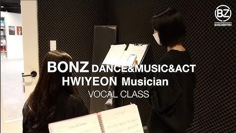 [광주댄스학원] | 본즈댄스보컬아카데미( VOCAL CLASS) -(실용음악)보컬 클래스