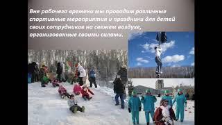 Охрана труда КоролёвФарм(, 2015-09-21T09:55:49.000Z)