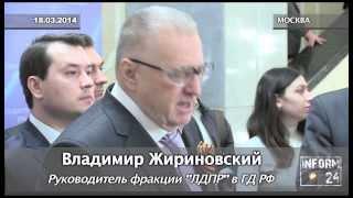 Жириновский определил будущие границы Украины(, 2014-03-18T19:58:20.000Z)