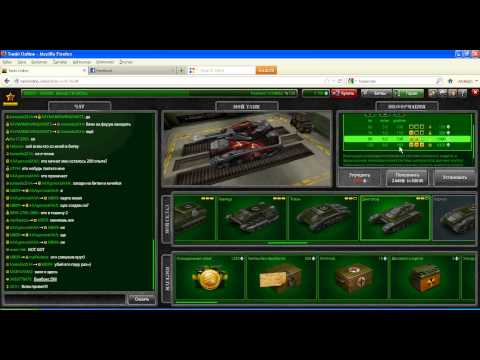 Tanki online weapon cheat 2012