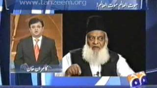 Kamran Khan (Geo) tribute to Dr Israr Ahmed