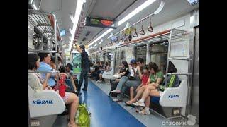 Корейское метро ВЛОГ часть 1 Тэгу Южная Корея Стоимость проезда в Корее как купить билет