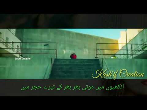 Bol Kaffara ft Russian video Remake for Whatsapp status