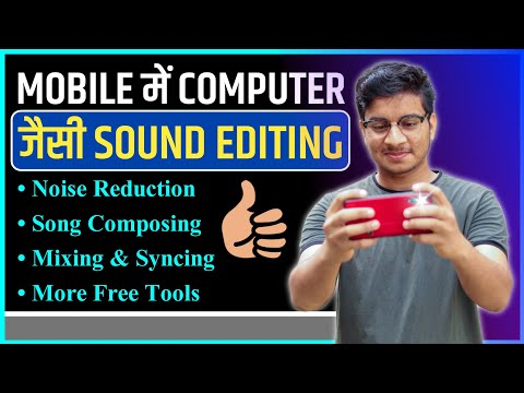 Professional Audio Editing From Mobile || Best Audio Editor For Android