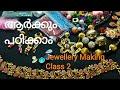 Jewellery Making Class 2/ ആഭരണങ്ങൾ ഉണ്ടാക്കാൻ പഠിക്കാം / Kundans, Beads, Crystals / Shabna's Designs
