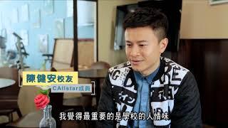 Publication Date: 2021-09-15   Video Title: 仁愛堂陳黃淑芳紀念中學影片