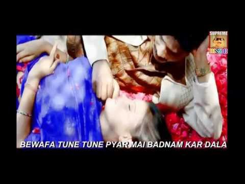 BEWAFA TUNE TUNE - SAD SONG  - 2015 (OFFICIAL HD VIDEO )