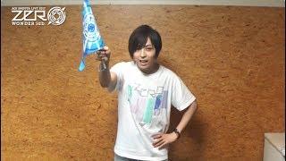 「蒼井翔太 LIVE 2017 WONDER lab. Ø」振り付け/コール講座