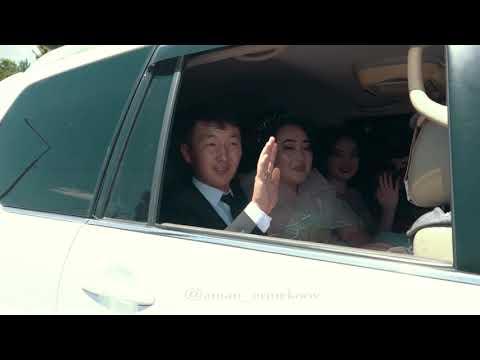 Свадьба 2019 г.Талас