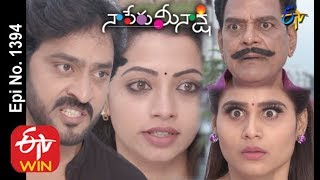 Naa Peru Meenakshi | 18th November 2019  | Full Episode No 1394 | ETV Telugu