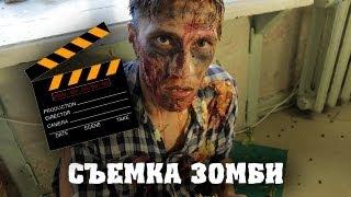 HFM Backstage - Съемки зомби(, 2013-07-18T08:46:24.000Z)