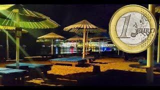 Пляжный поиск в Египте / Наама Бэй / XP DEUS