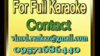 aye phoolo ki rani baharo ki malika - Karaoke - aaraju