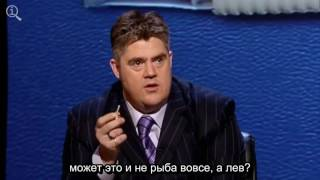 QI   David Mitchells Angry Logic rus sub