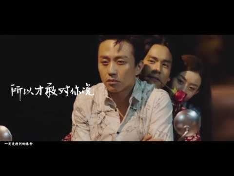 OST Duckweed 2017 ,Deng Chao.  Eddie Peng