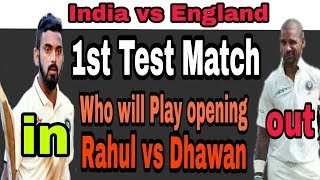 India vs England 1st Test Match Opening Pair KL Rahul vs Dhawan | Who will Play 1st Test Match