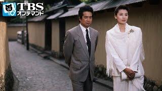 美冴(篠ひろ子)は改めて村木(宇都宮隆)と琵琶湖で会い、愛の告白を受ける...