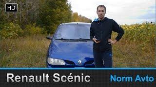 Обзор Renault Scénic 1