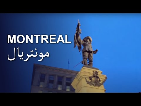 Visit to Montreal