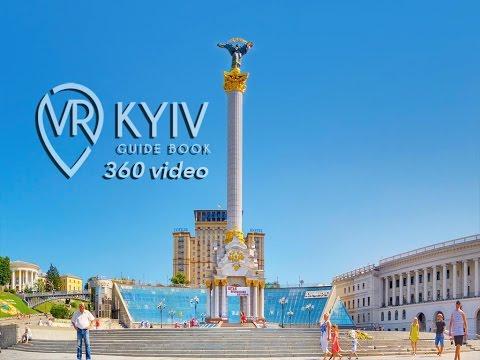 Maidan Nezalezhnosti, Kyiv 360 video