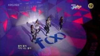 韓 f x nu 예삐오 nu abo