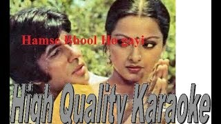 Humse Bhool Ho Gayi karaoke with lyrics (High Quality Full)